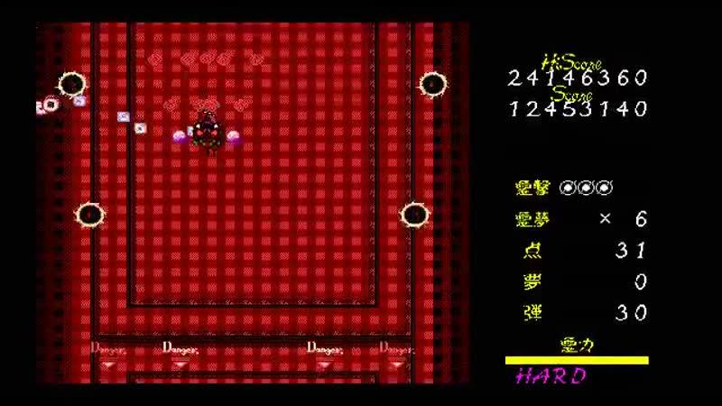 Touhou 4 [NEC PC-98] (Hard) - spolan (2013.10.06)