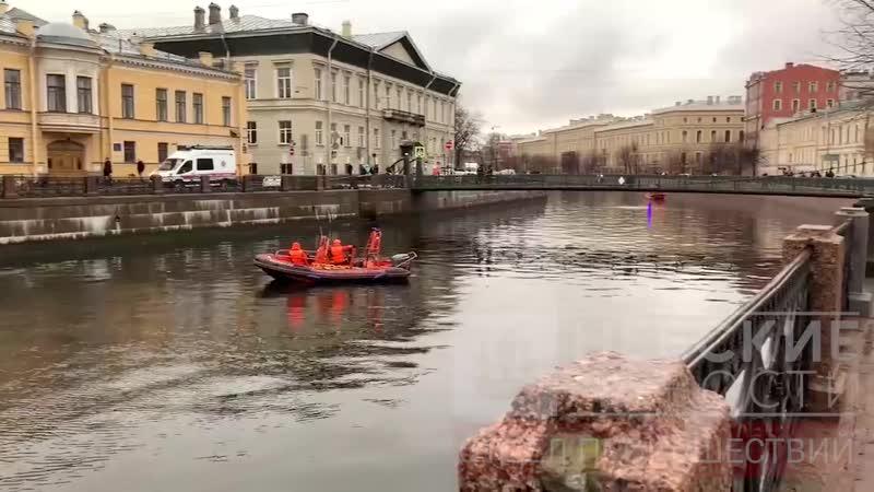 Водолазы завершили работу по поискам останков в реке Мойке