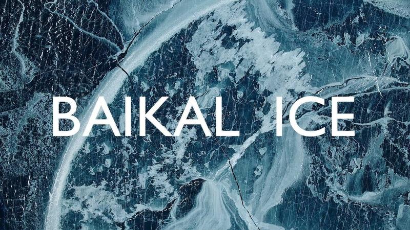 Best of winter Baikal Lake ice from above aerial drone Красивое видео Лед озера Байкал аэросъёмка