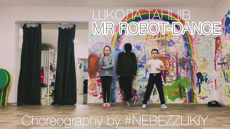 Nebezzlikiy Just Breath STUDIO Music @bdash