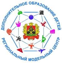 РМЦ Кемеровская область