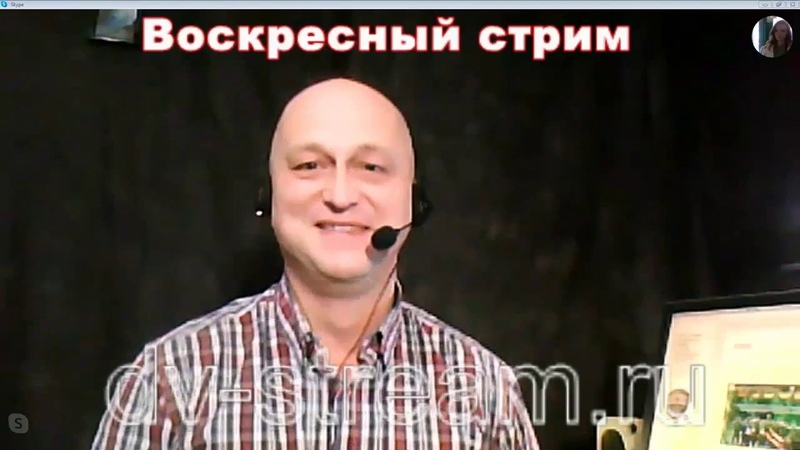 Воскресный стрим с Ватником С Василевским С Днём защитника Отечества 23 02 2020
