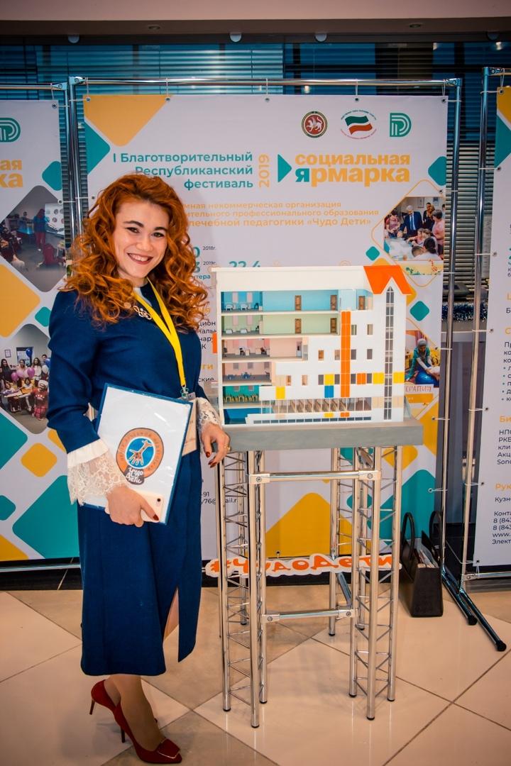 В Казани прошел I Республиканский благотворительный фестиваль НКО «Социальная ярмарка», изображение №6
