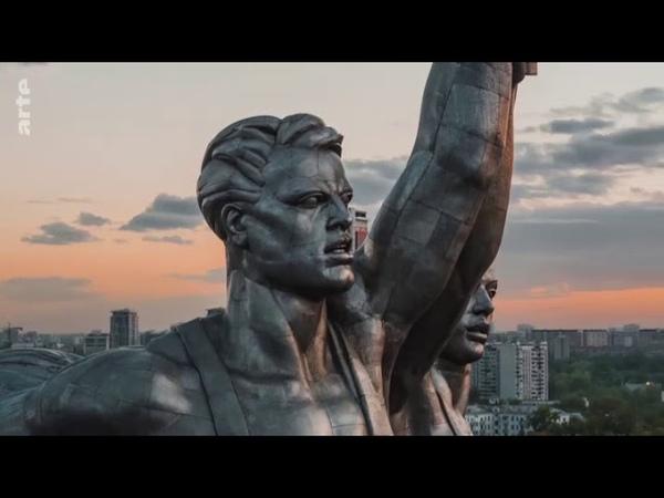 Geheimes Russland Moskaus Unterwelten Секретная Россия Московские подземные миры