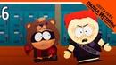 СЭР ЧМО ПРОТИВ ДЕЖУРНОГО ► South Park: The Stick of Truth Прохождение