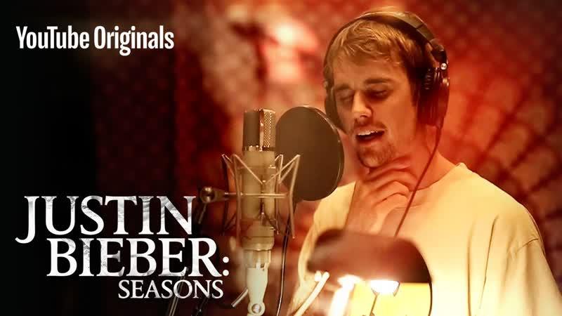 1 серия Justin Bieber Seasons озвучка от BaibaKoTV