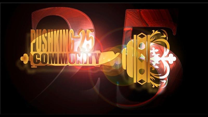 """Pushking Community"""" 21 09 2019 Ангелы или Демоны live GAZA"""""""