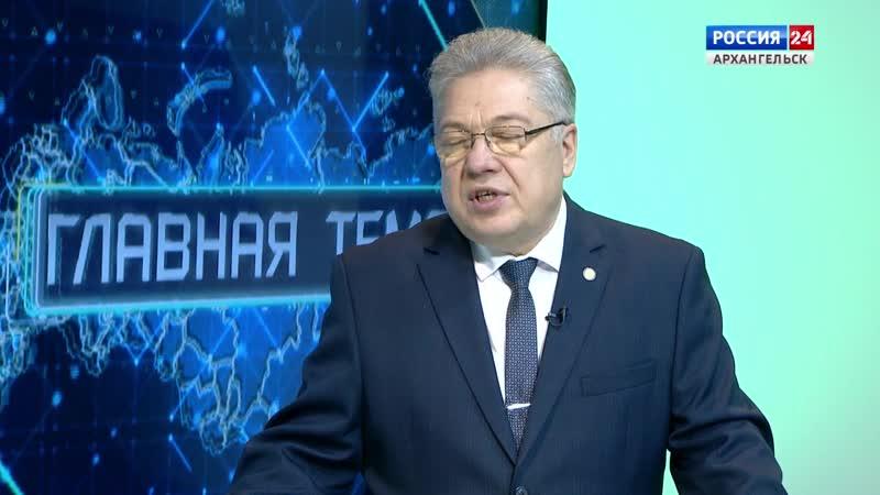 Главная тема Оттепели создали для Архангельской области немало проблем