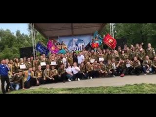 Торжественное открытие V Зональной городской студенческой стройки прошло в Барнауле
