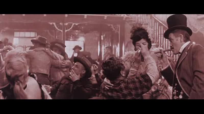Лимонадный Джо 1964