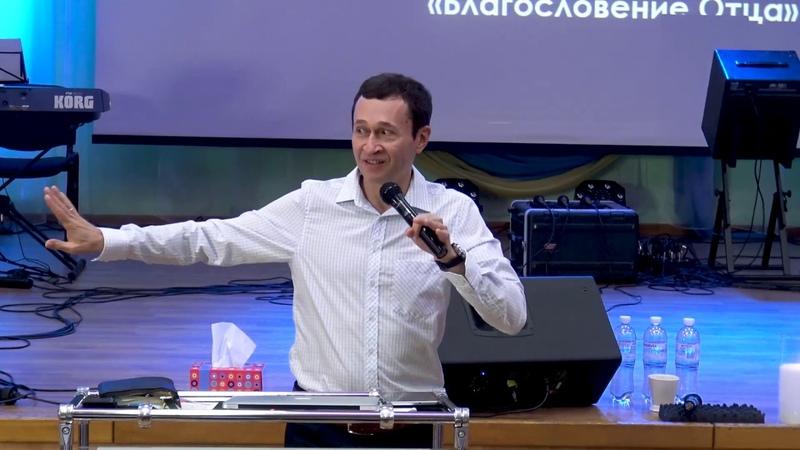 2 часть   16.11.19 «Погружение в славу Бога» Михаэль Шагас, Дмитрий Лео