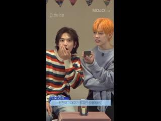«mojo on air» @ (hun & jaehyun)