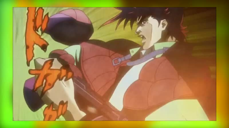 JoJo`s Bizarre Adventure 1 сезон 11 серия Переозвучка FruitFox Studio