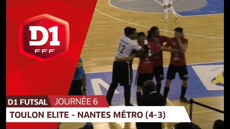 J6 : Toulon Elite Futsal - Nantes Métropole Futsal