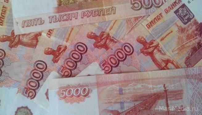Государственный долг Республики Марий Эл составляет 13 млрд рублей