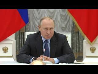 Встреча Президента РФ Владимира Путина с избранными главами регионов страны