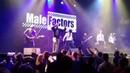 Male Factors - Тарзан