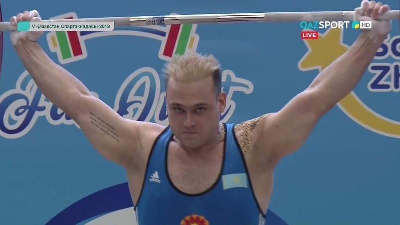 Выступление Ильи Ильина на V летней Спартакиаде Казахстана по тяжелой атлетике