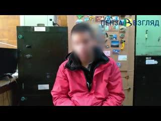 Пензенская полиция опубликовала видео с серийными магазинными ворами