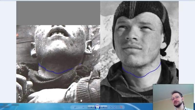 Признаки насильственных действий на фото из УД о гибели 9 туристов в р-не г.Отортен ч.1