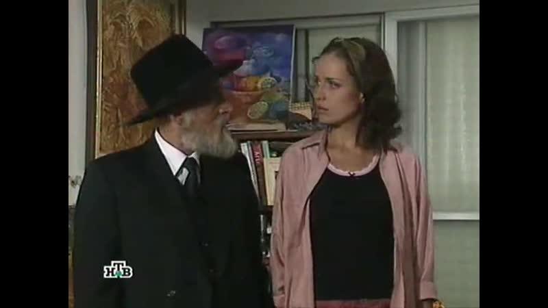 Под небом Вероны 7 серия из 8