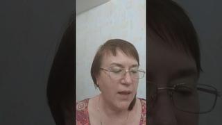 Мой несуществующий язык.Наталья Шевченко