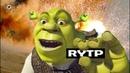 Шрек навсегда-RYTP 24