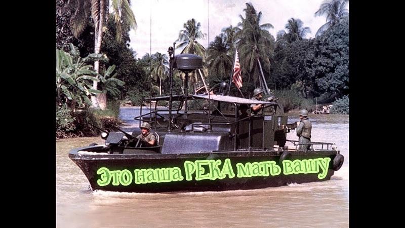 Arma 3 Vietnam миссия отряда RD-PMC  видео от AbakaN