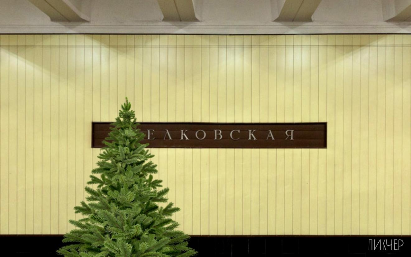 Больше, чем просто названия станций московского метро