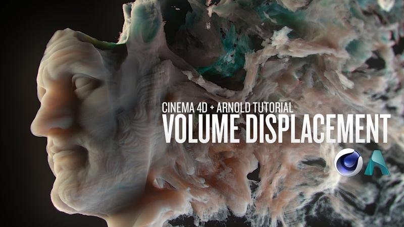 Use Volume Displacement to Create Celestial Renders Greyscalegorilla
