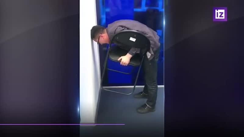 поднять стул
