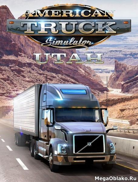American Truck Simulator (2016-2020/RUS/ENG/Multi/RePack by xatab)