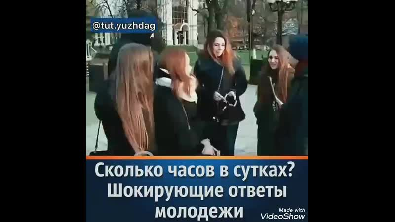 Бестолочи. Video 2020-02-01 at 13.49.11