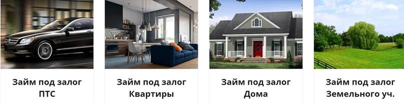 Кредит под залог квартиры в нижнем новгороде кредиты карты онлайн заявки
