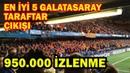 1 MİLYON 250 BİN İZLENME 5 Galatasaray Taraftar Hareketleri Tezahüratlar YENİ 2017