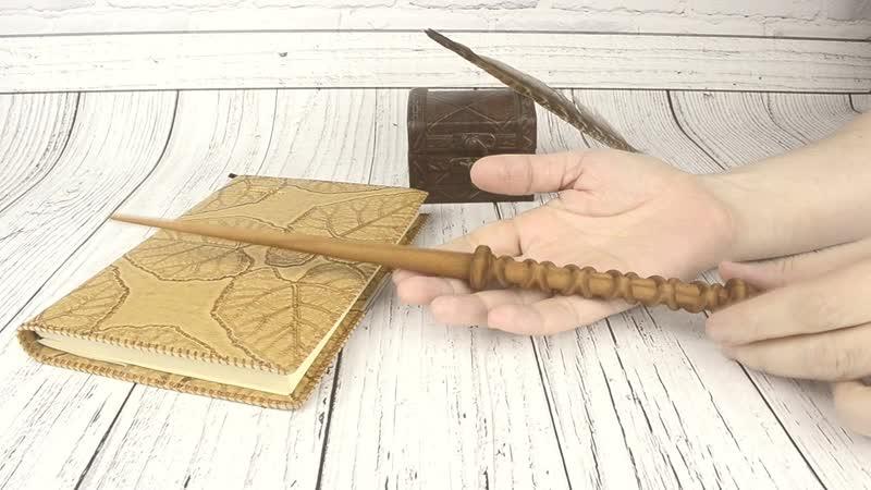 Волшебная палочка деревянная под орех