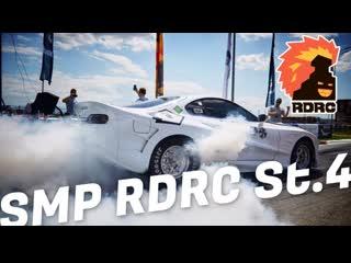 Smp rdrc st.4 | гонки на 402 метра | день 1