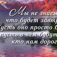 Мукарама Нуртдинова