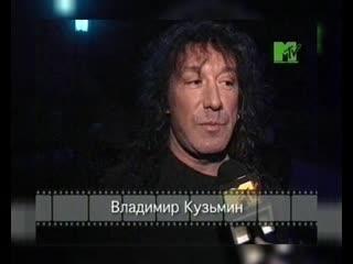 Владимир кузьмин и роман архипов / пристань твоей надежды 2006 год