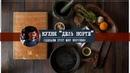 Кухня Дель Норте Сделаем мир вкуснее! Live Stream