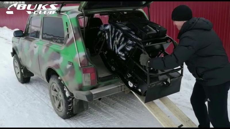 Погрузка мотобуксировщика в 3х дверную НИВУ BUKS CLUB