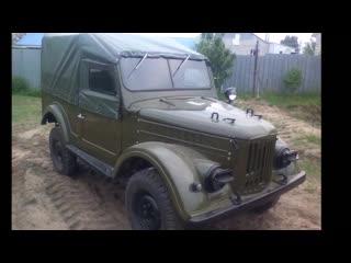 Купили оригинальный ГАЗ 69 без пробега с консервации. Кто угадает цену в комментариях - скажем где...
