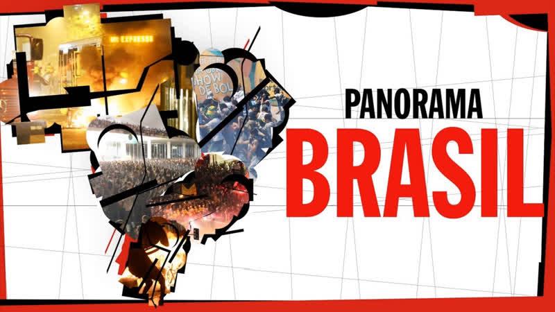 PT e PCdoB no Piauí aliança com a direita pela Previdência Panorama Brasil nº 109 смотреть онлайн без регистрации