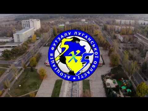 Відеоогляд ІВТ Чайка 8 2 Чемпіонат області з футзалу 2019 20р Вища ліга