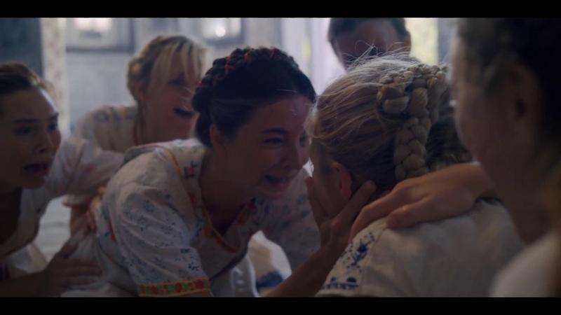 Midsommar Scene where Dani cry HD MIDSOMMAR O Mal Não Espera a Noite cena em que Dani chora