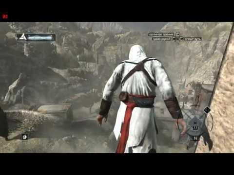 Assassins Creed Кредо Убийцы Часть 2 Поиск засланных казачков