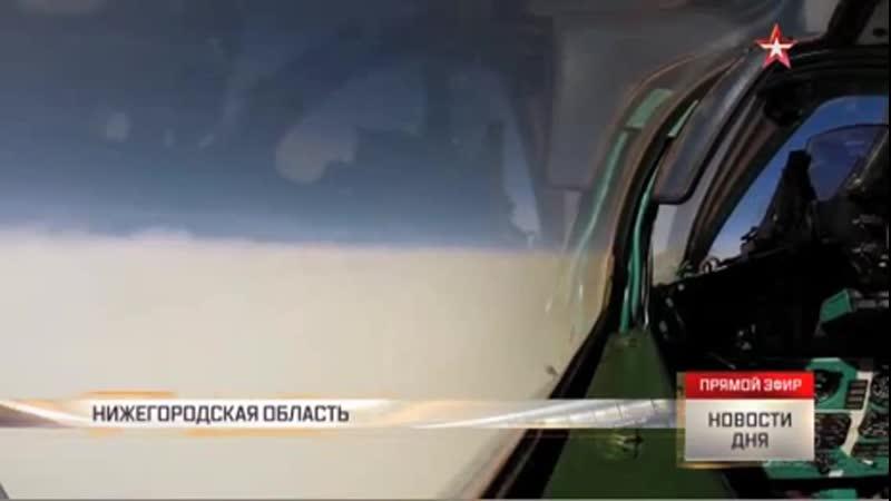 Саваслейка. Новости Звезда