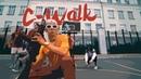 U G C Walk Official Music Video