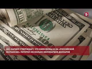 Ляшко объявил о прекращении закупок Украиной электроэнергии у России