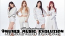9MUSES 나인뮤지스 Music Evolution 2010 2019 ThankYou9Muses
